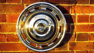 Picture of Bentley Car Hub Cap Wall Light