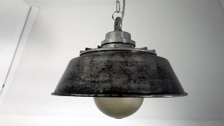 Picture of One of 3 Ship's Hanging Lights